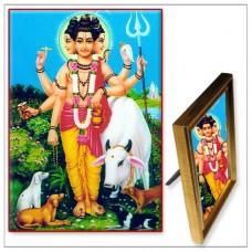 Lord Dattatreya Photo